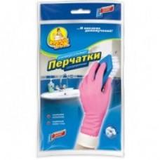 Перчатки плотные Фрекен Бок