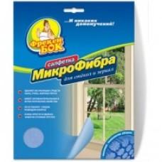 Салфетка из микрофибры для стёкол и зеркал
