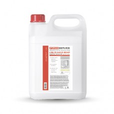 Жидкое крем-мыло для рук с бальзамом PROSERVICE, Молоко и мед  5л.