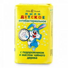 Туалетное мыло антибактериальное Детское
